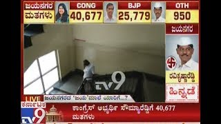 Jayanagar Election: BJP Prahlad Babu Walk Out From Counting Center | After Cong Gets Huge Lead