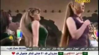 ساجدة عبيد - جيران نزلو بالطرف Sajeda - Obied  jeeran