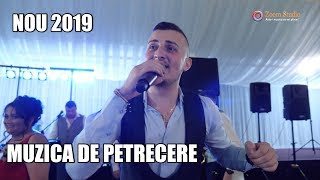 MUZICA DE PETRECERE - FORMATIA IULIAN DE LA VRANCEA ( NUNTA VALCEA)