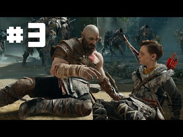 God of War 4 - EP 3 - The Journey to the Mountain
