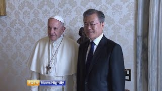 Pope Francis Hasn't Ruled Out a Visit to North Korea - ENN 2018-10-18