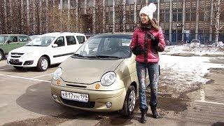 Подержанные автомобили  Вып  155  Daewoo Matiz, 2009
