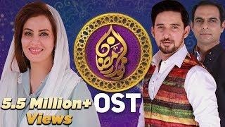 vuclip Allah Tera Ehsan | OST | Noor - e - Ramazan | Ramazan 2018| Farhan Ali Waris, Qasim Ali Shah | APlus