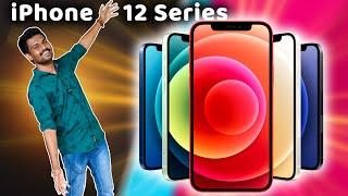 தாறுமாறு காட்டிய iPhone 12 Series⚡⚡⚡ | iPhone 12, iPhone 12 Pro, Pro Max & 12 Mini, Price in India