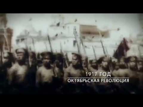 История СССР (кратко)