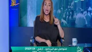 صبايا الخير |  سيف زاهريعطي  درساً لـ  ريهام سعيد ولن تصدق ردها عليه