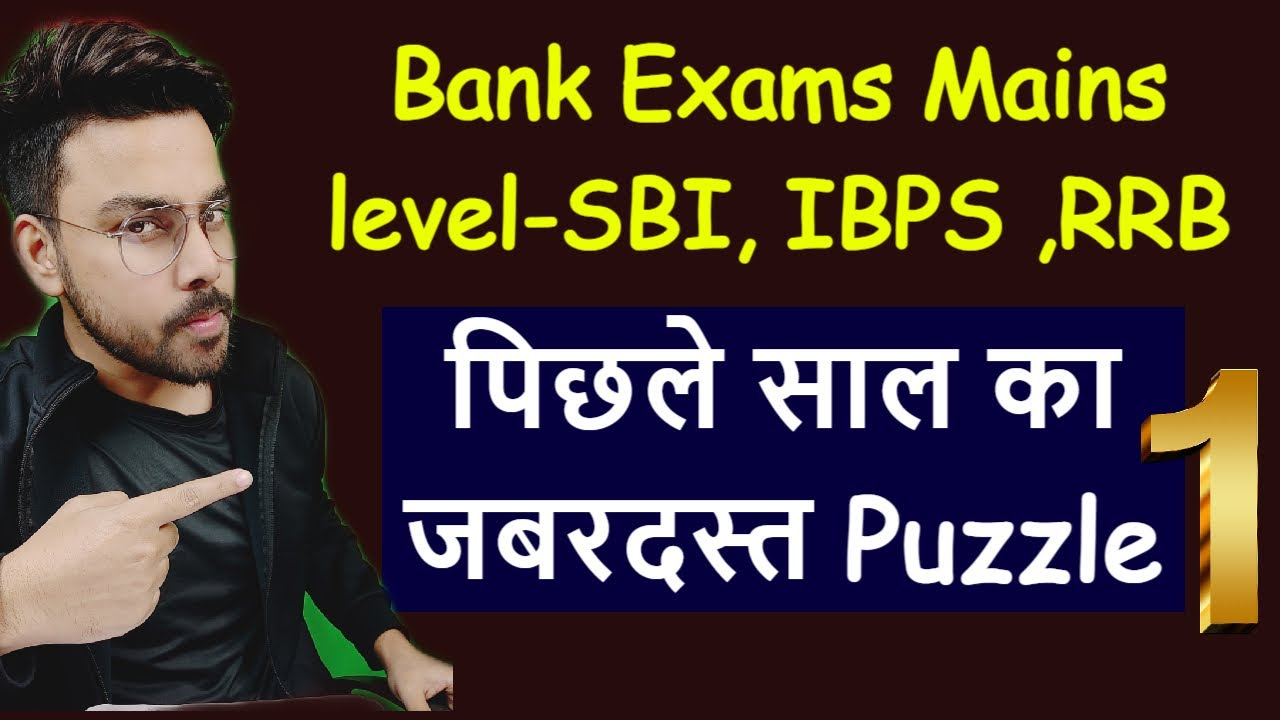 High Level Puzzle Set-1 For Bank Exam Mains | SBI, IBPS, RRB Mains by Manmeet Kumar