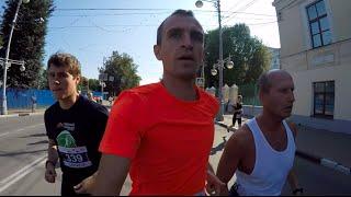 Тверской марафон