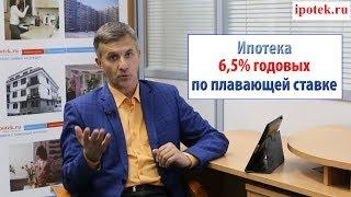 видео Российский капитал: ипотечный калькулятор 2018