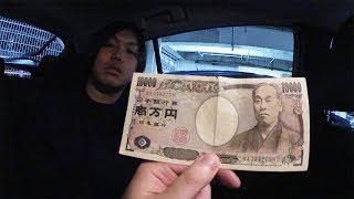 相方に突然1万円で「みたことないもの」買ってきてといったら面白すぎたww