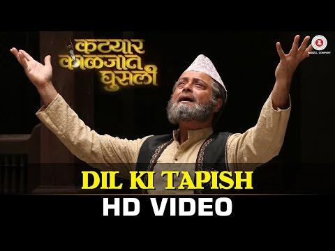 Dil Ki Tapish | Katyar Kaljat Ghusli | Sachin Pilgaonkar & Shankar Mahadevan