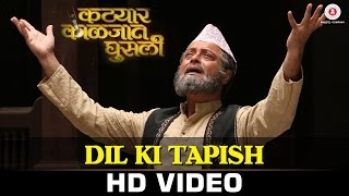 Download Hindi Video Songs - Dil Ki Tapish | Katyar Kaljat Ghusli | Sachin Pilgaonkar & Shankar Mahadevan