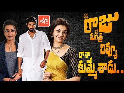 Nene Raju Nene Mantri Telugu Movie Review & Rating   Rana Daggubati   Kajal Agarwal   YOYOTV Channel