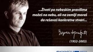 Zoran Đinđić - Nema spavanja