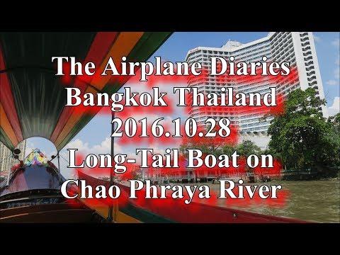 Bangkok — Long-Tail Boat on Chao Phraya River