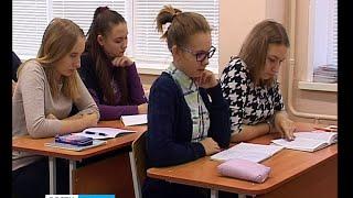 """""""Элитные"""" школы лишены аккредитации за плохие знания учеников"""