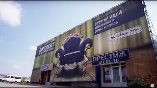 видео мебель для кафе в Крыму