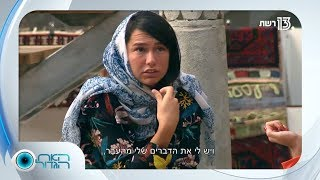 האח הגדול עונה 1, סיכום יומי, יום 82