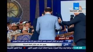 الفريق مهاب مميش يهدي الرئيس كتاب الله من هيئة القنال في الاحتفال بمرور 60 عامًا لتأميم القناة
