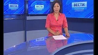 Вести Бурятия  на бурятском языке  Эфир от 29 11 2014