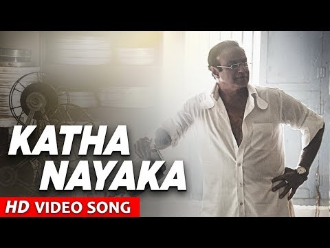 Kathanayaka Video Song | NTR Biopic  - Nandamuri Balakrishna | MM Keeravaani