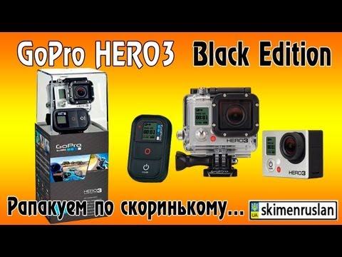 программа для gopro hero 3