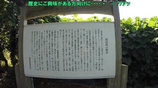 関宿城跡 徒歩にて撮影(≧ω≦)b デシ!! Photographed by Sekiyado Castle walk thumbnail