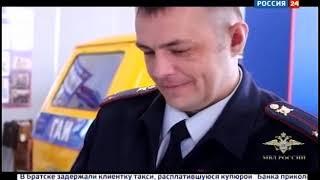 Колокольцев приказал наградить иркутских инспекторов ГИБДД, спасших на пожаре семерых детей