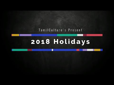 2018 Holidays | General Holidays in TamilNadu 2018 | Tamil Culture News