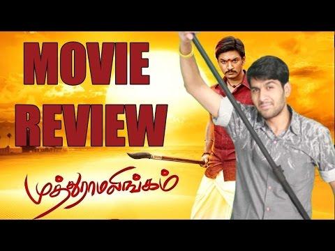 Muthuramalingam Movie Review By Review Raja | Gautham Karthik | Priya Anand | Napoleon | Vivek