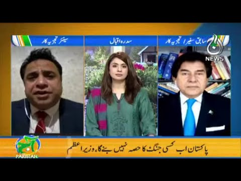 Pakistan Ab Kisi Jung Ka Hisa Nahi Banay Ga   Aaj Pakistan with Sidra Iqbal   12 Oct 2021   Aaj News