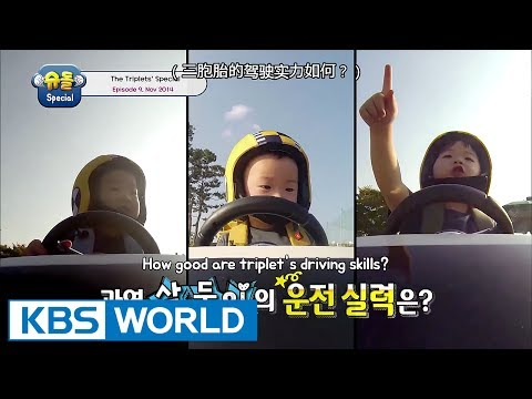 The Return of Superman - The Triplets Special Ep.9 [ENG/中文字幕/2017.07.07]
