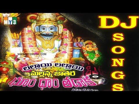 Latest Bonalau Dj Mix Songs   Lallayi Mallanna Dhoom Dhaam Thadaka   DJ Songs