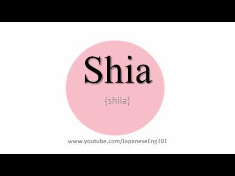 How to Pronounce Shia