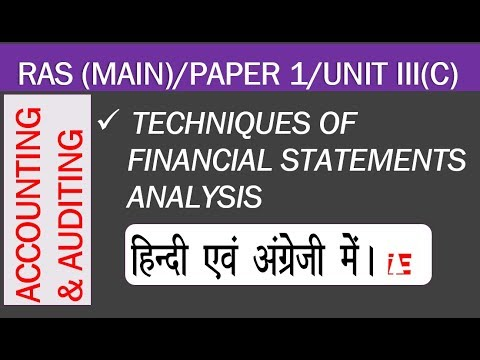 Techniques Of Analysis Of Financial Statements | Accounting And Auditing | RAS