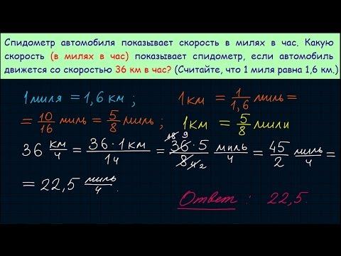Задание 1 ЕГЭ по математике #22