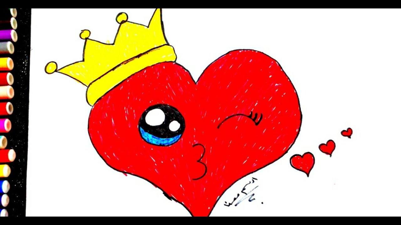 رسم قلب حب جميل