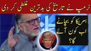 Trump Wrongest Decision Ever | Orya Maqbool Jan | Harf E Raz | Neo News