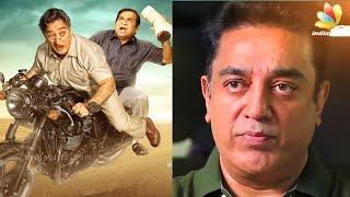 Dalit files complaint against Kamal Haasan new movie Sabash Naidu