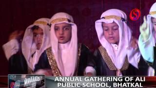 Students perform ''Badi Uz Zaman'' song at APS  annual gathering