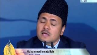Urdu Na'at of Hazrat Mirza Ghulam Ahmad at Jalsa Salana UK 2014