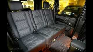 Перетяжка салона Mercedes Benz G кожей(http://art-ligaplus.ru/, 2015-10-26T18:58:51.000Z)