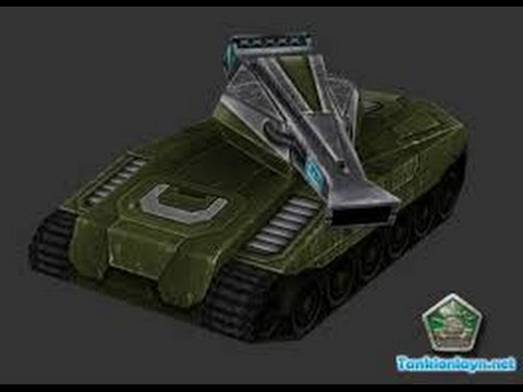 красивый танк фриз картинки тебе самого наилучшего