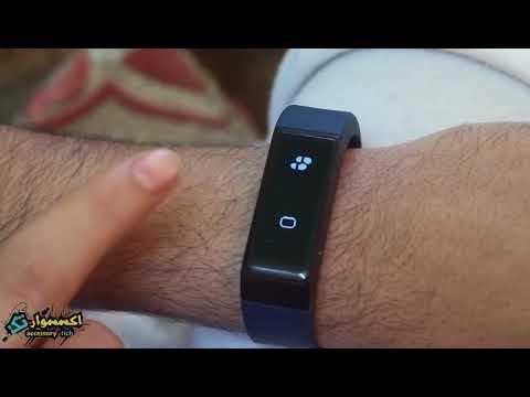 8f1458a73 ساعة i5 plus الرياضية - YouTube