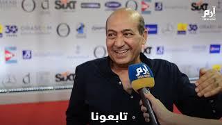 """طارق الشناوي يعلّق على فستان رانيا يوسف.. وقبلة الفيشاوي لزوجته """"بريئة"""""""