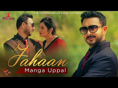 JAHAAN | MANGA UPPAL FEAT. JANNAT KAUR | NEW PUNJABI ROMANTIC SONG 2016 | FOLK STAR | 4K VIDEO