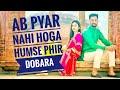 Main Chahu Tujhe Kisi Aur Ko Tu Chahe Yaara Ststus | Ab Pyar Nahi Hoga Status | New Hindi Song 2019