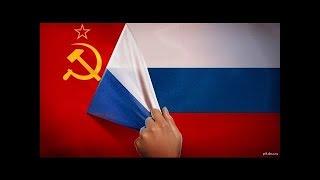 Інструкція по поверненню АКТИВІВ та МАЙНА СРСР
