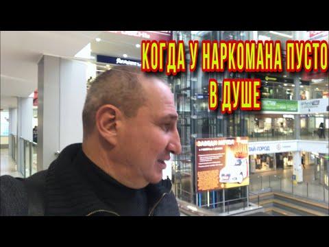 КОГДА  У НАРКОМАНА  ПУСТО В ДУШЕ 18+