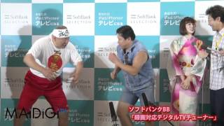 イベントには、アニマル浜口さんと芹那さんも登場。ロンドン五輪で娘の...